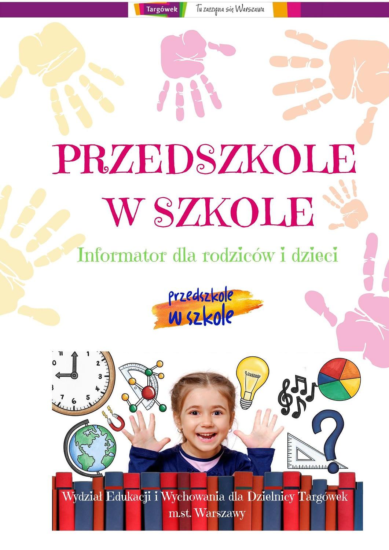 Informator - Przedszkole w szkole